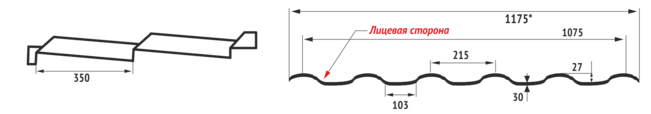металлочерепица голландия премиум